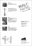 1207_kutuoto_back_ol - コピー.jpg