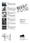 kutuoto_back_09.jpg