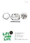 lifeworklive1.jpg
