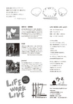 lifeworklive2.jpg